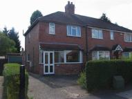 3 bed semi detached home to rent in Ewell Road, Wollaton...
