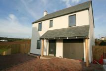 4 bed new home in Bethan View...