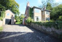 3 bedroom Detached home for sale in How Caple, Herefordshire...