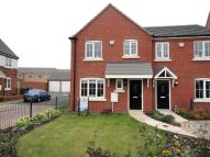 3 bedroom End of Terrace property in Lakeside Cannock, WS11
