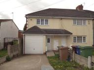 2 bed End of Terrace home in Broadway, Hednesford...
