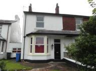 2 bed Flat in Station Road...