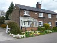 2 bed End of Terrace home to rent in High Legh, Knutsford...