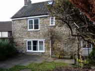 1 bed Link Detached House to rent in The Green, Synwell...