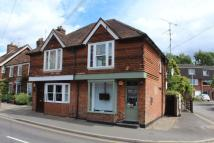 Shop to rent in Retail/Office - Westerham