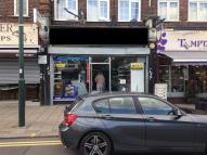 Finchley Road Shop for sale