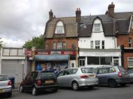 Shop for sale in Bramshot Avenue, London