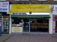 Shop for sale in Kenton Road, Harrow...