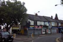 Shop to rent in Vicarage Road, Watford...