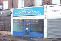 Shop to rent in Watford Way, London