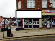 Shop for sale in Preston Road, Wembley...