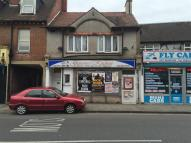 Shop to rent in High Road, Harrow...