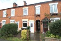 Heathfield Road Terraced property for sale