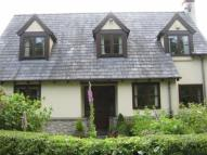 4 bed Cottage for sale in Halkyn, Holywell