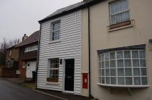1 bed Cottage in Front Street, Ringwould...