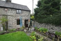 Shop Stone House to rent