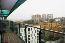 Apartment to rent in Baquba Building...