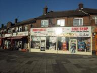 Commercial Property in T S L Toy Master...