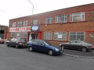 Water Road Commercial Property to rent