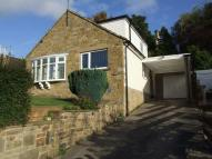 Detached Bungalow in Hall Bank Drive, Bingley