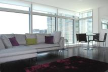 2 bedroom Flat for sale in Pan Peninsula Square...