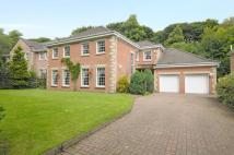 4 bed Detached property for sale in Carriage Drive...