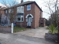 3 bedroom semi detached house in Woodland View...