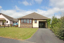 Dol Y Dderwen Bungalow for sale