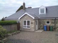 Cottage in Rousland Farm...