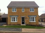 4 bed Detached home in Cookridge Close, Redditch