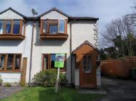 3 bed semi detached house in Helmside Gardens...