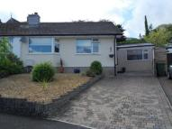 Bungalow in Rydal Mount, Kendal...