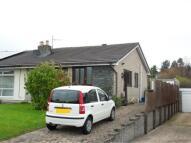 Bungalow to rent in Kent Park Avenue, Kendal...