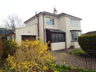 2 bed Detached home in Beech Lane, Cockermouth...
