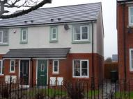 2 bed new home for sale in Whinlatter Gardens...