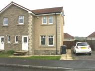 semi detached property for sale in 15, Limepark Crescent...