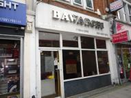Hanwell Restaurant for sale