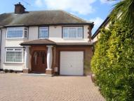 semi detached home in Norwood Green, Middlesex