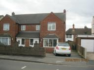 3 bedroom house in Cannock Road, Burntwood...