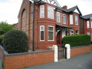 4 bedroom semi detached house in Corkland Road...