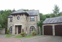 Detached home in Bradshaw Hall Drive...
