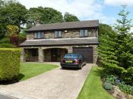 Detached house in Fernhill Park...