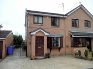 Carnoustie Drive semi detached house for sale