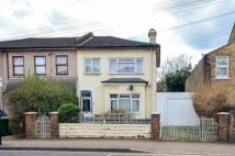 5 bed property in Margery Park Road...