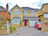 Farningham Road Detached property to rent