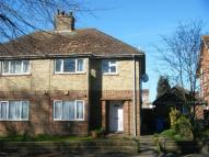 1 bed Flat to rent in Normanston Drive...