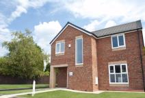 Spring Bank Gardens semi detached house for sale