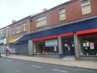 Commercial Property in Seaside Lane, Peterlee