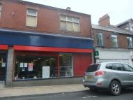 Commercial Property to rent in Seaside Lane, Peterlee