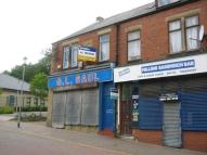 Commercial Property in High Street, Felling...